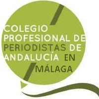 Logo CPPAM