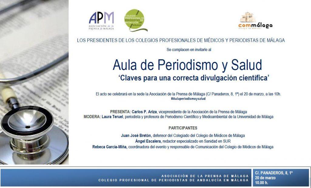 Invitacion Aula Periodismo y Salud 20 marzo