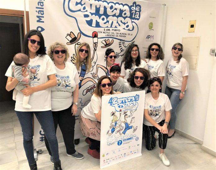 Asamblea de Mujeres Periodistas de la APM con la IV Carrera de la Prensa