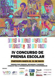 #SemanaPrensa | La APM apoya un año más el IV Concurso de Prensa Escolar